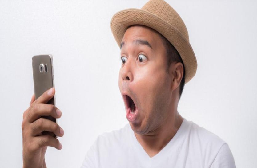 अब चेहरे के हाव-भाव समझकर काम करेगा मोबाइल फोन