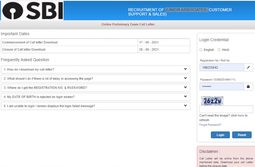 SBI Junior Associates Prelims Admit Card 2021:एसबीआई क्लर्क प्रारंभिक परीक्षा के एडमिट कार्ड जारी, यहां से करें डाउनलोड