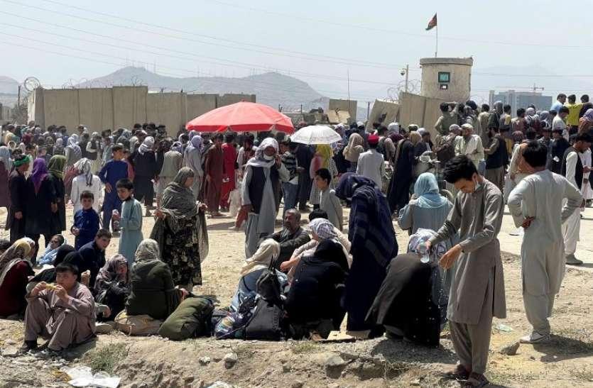 अफगानिस्तान संकट पर G-7 देशों के नेता करेंगे वर्चुअल मीटिंग, ले सकते हैं बड़ा निर्णय