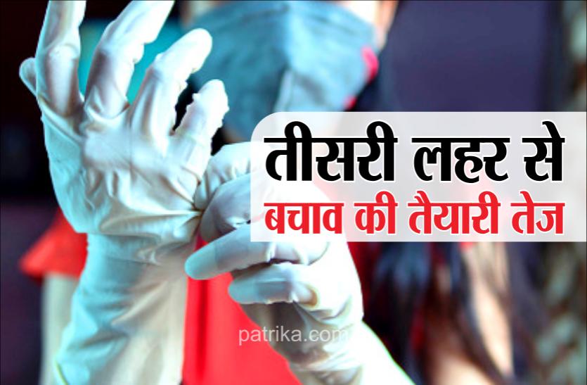 Coronavirus in India: केंद्र सरकार ने बताईं सुरक्षा के लिए 4 जरूरी बातें