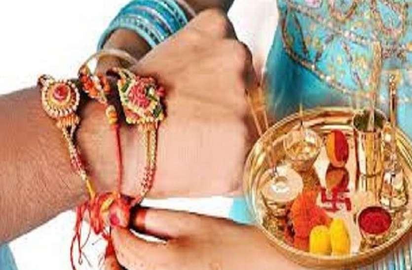 Raksha Bandhan Special 2021: गजकेसरी के विशेष योग में होगा रक्षाबंधन का पर्व, 474 वर्ष बाद सुखद राजयोग, इस मंत्र का करें उच्चारण