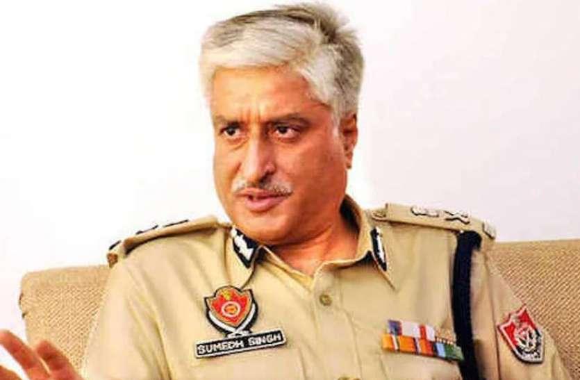 Punjab: पूर्व डीजीपी सुमेध सिंह सैनी गिरफ्तार, सतर्कता ब्यूरो की बड़ी कार्रवाई