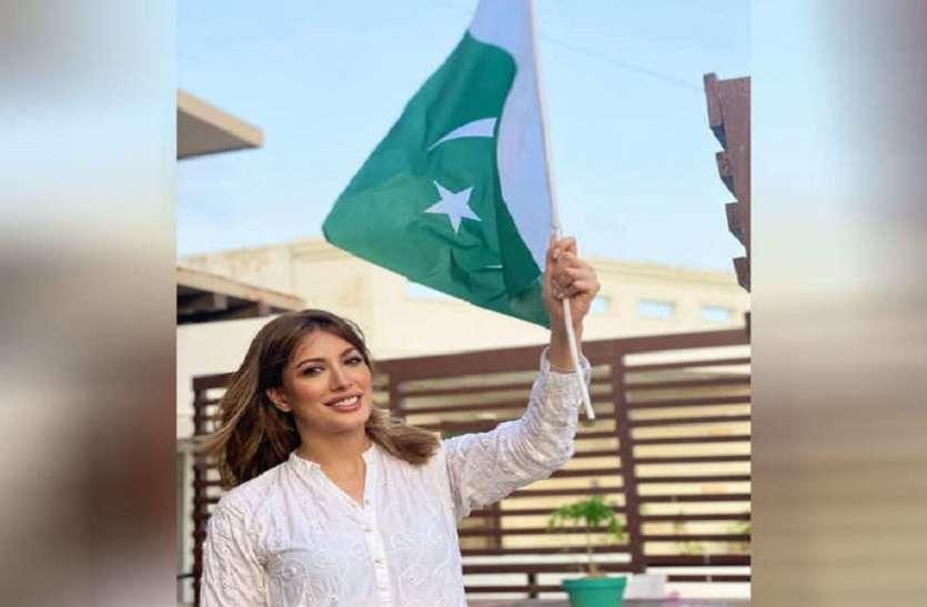 मेहविश हयात ने शेयर की अपने देश के झंडे संग फोटो, ब्रा के रंग पर ट्रोल कर रहे लोगों पर जमकर भड़की