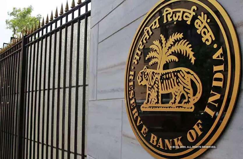 RBI ने लॉकर के लिए जारी की नई गाइडलाइंस, बैंकों को अपनाने होंगे ये नियम