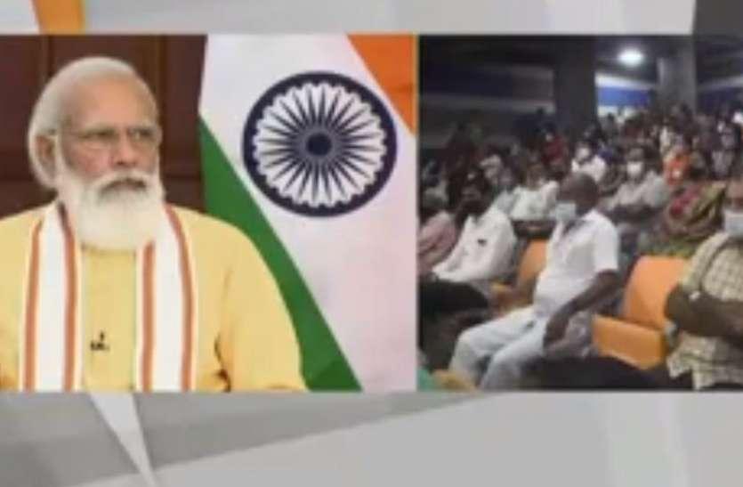 पीएम मोदी ने सोमनाथ में पांच परियोजनाओं का किया उद्घाटन, बोले- सरदार साहब के प्रयासों को आगे बढ़ाने का मिला सौभाग्य