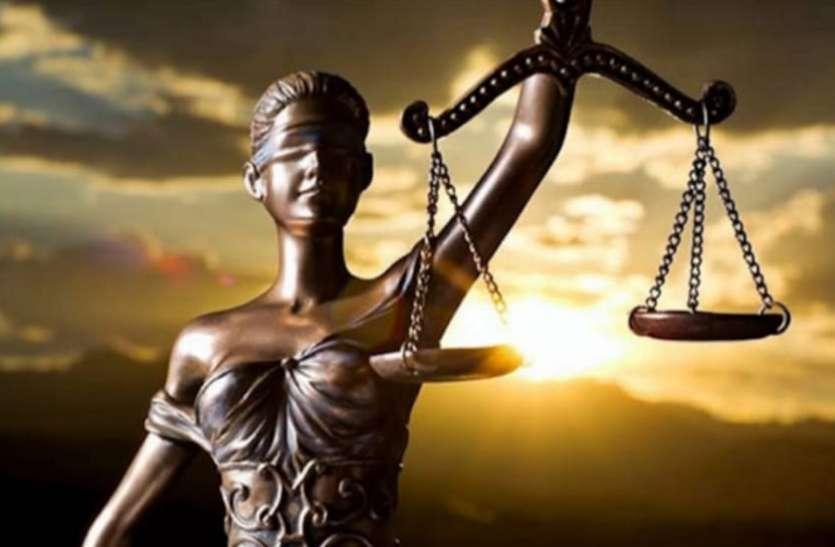 Lady Justice Statue History:जानिए न्याय की देवी के बारे में अनोखे तथ्य