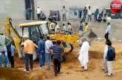 जालोर में हौज निर्माण कार्य के दौरान दीवार ढही, पांच की मौत, देखें पूरी तस्वीरें...
