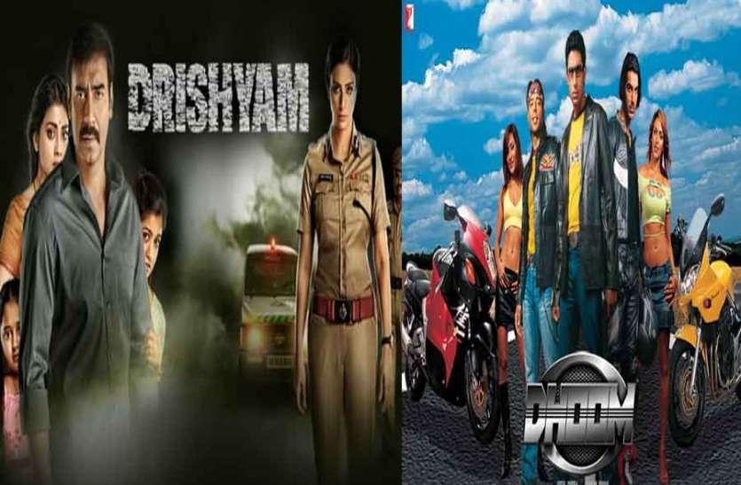 Drishyam से लेकर Dhoom तक, बॉलीवुड की इन फिल्मों से INSPIRE होकर अपराधियों ने दिया घातक वारदातों को अंजाम