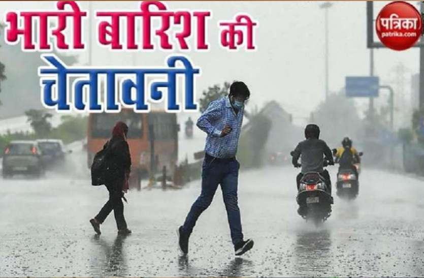 Weather Forecast Today Live Updates: फिर सक्रिय हुआ मानसून, उत्तराखंड, यूपी-बिहार सहित इन राज्यों में होगी भारी बारिश