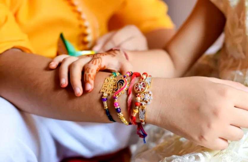 Raksha Bandhan Gifts 2021: राखी पर बहनों को दें स्पेशल गिफ्ट, ये रहे कुछ खास आइडिया