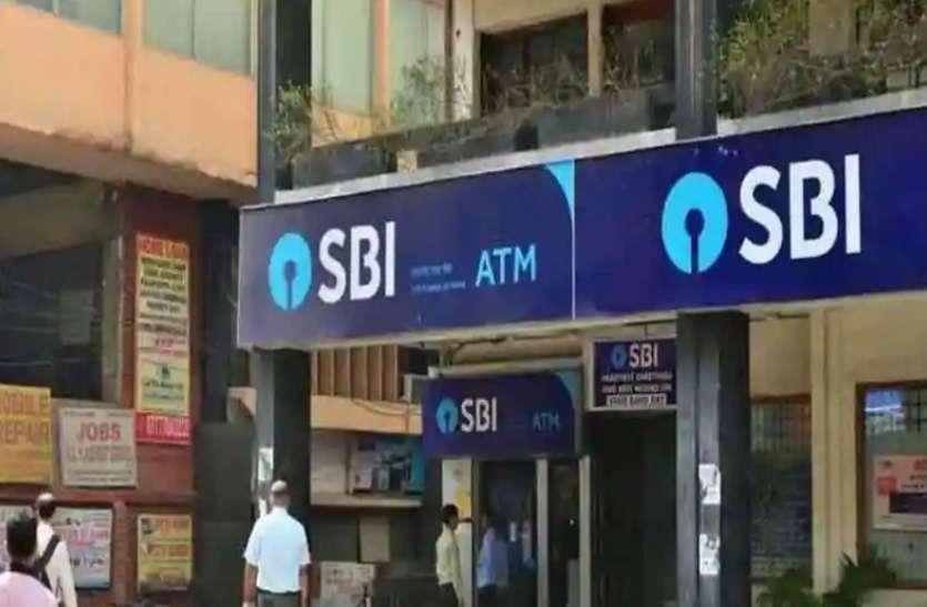 SBI ग्राहक बिना रूकावट बैकिंग सर्विस के लिए तुरंत करें ये काम, वरना पैसों के लेन-देन में होगी परेशानी