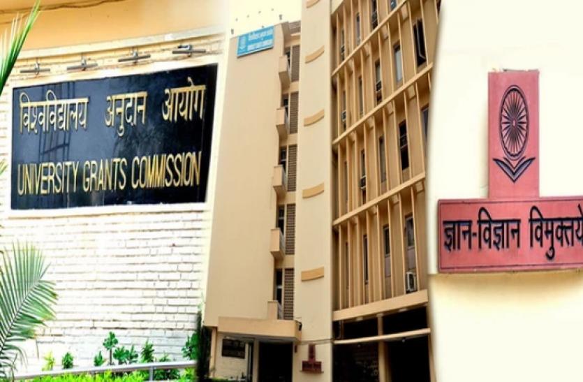 UGC Scholarship: यूजीसी ने की पीजी छात्रों के लिए 1000 स्कॉलरशिप देने की घोषणा, हर माह मिलेगा 7800 रुपए