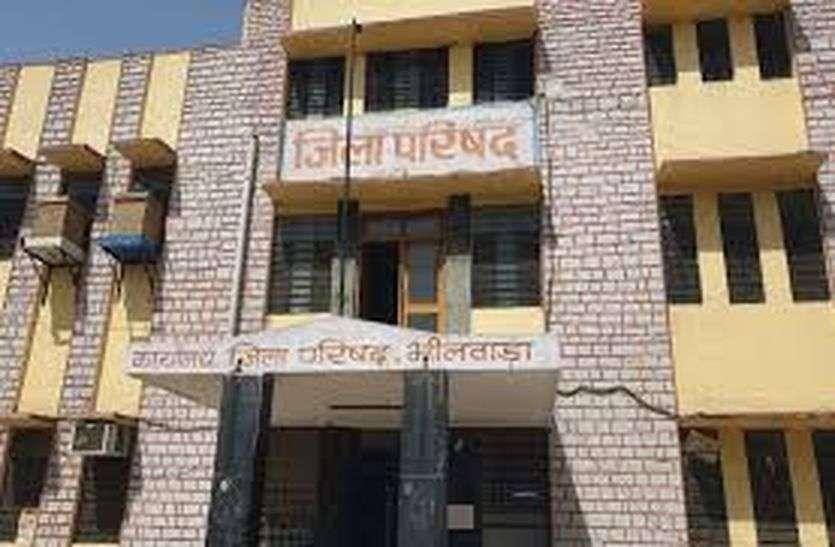 भीलवाड़ा के 16 प्राथमिक स्कूलों को उच्च प्राथमिक में क्रमोन्नत किया
