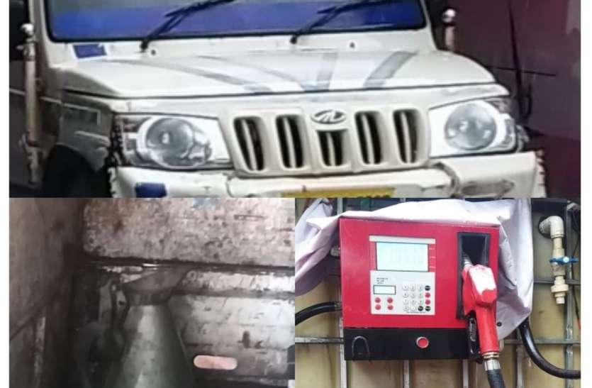 bio-diesel : जीप में बना रखा था चलता फिरता बायो-डीजल पंप