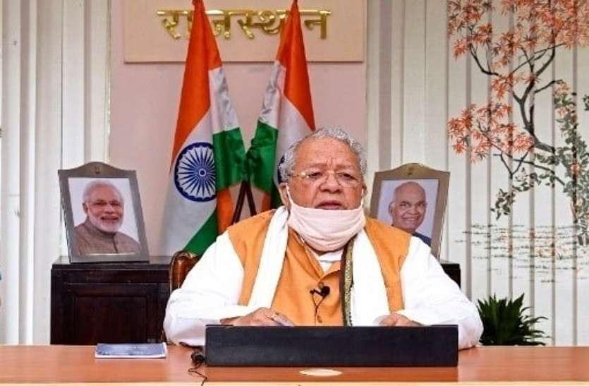 Rajasthan में पहली बार मनाया जाएगा Sanskrit Week, राज्यपाल का आज प्रदेशवासियों के नाम संदेश