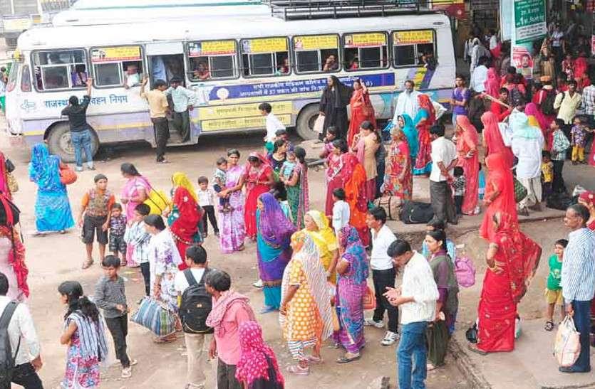 Rajasthan : रक्षाबंधन पर्व कल, Roadways-JCTCL बसों में बहन-बेटियां कर सकेंगी FREE यात्रा