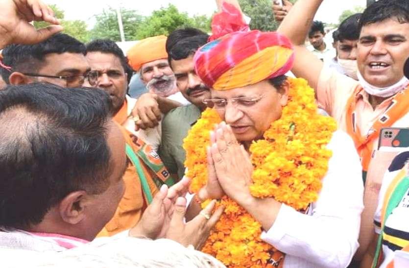 BJP Arun Singh : 'गहलोत मंत्रिमंडल के पुनर्गठन के दिन होगा बखेड़ा, ज्यादा दिन नहीं चलेगी सरकार'