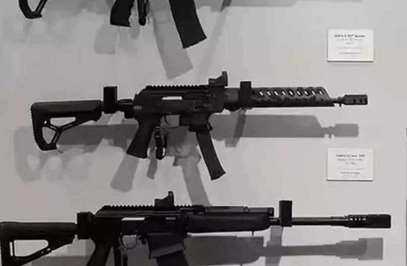 India Russia Deal: रूस से 70 हजार AK-103 राइफल्स खरीदेगा भारत, नवंबर तक आने की उम्मीद