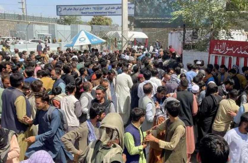 Kabul Airport से 85 भारतीयों को लेकर निकला C-130 विमान, शाम तक पहुंचेगा भारत