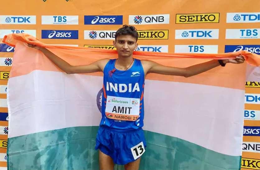 World Athletics U20 : अमित ने 10,000 मीटर रेस वॉक में रजत पदक जीता