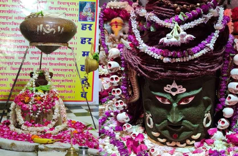 भगवान शिव का दूध से किया अभिषेक , महाकाल की सजाई झांकी
