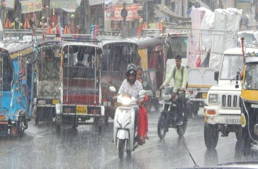 शेखावाटी सहित राजस्थान के कई जिलों में आज भी बरसात की संभावना, ये अलर्ट घोषित