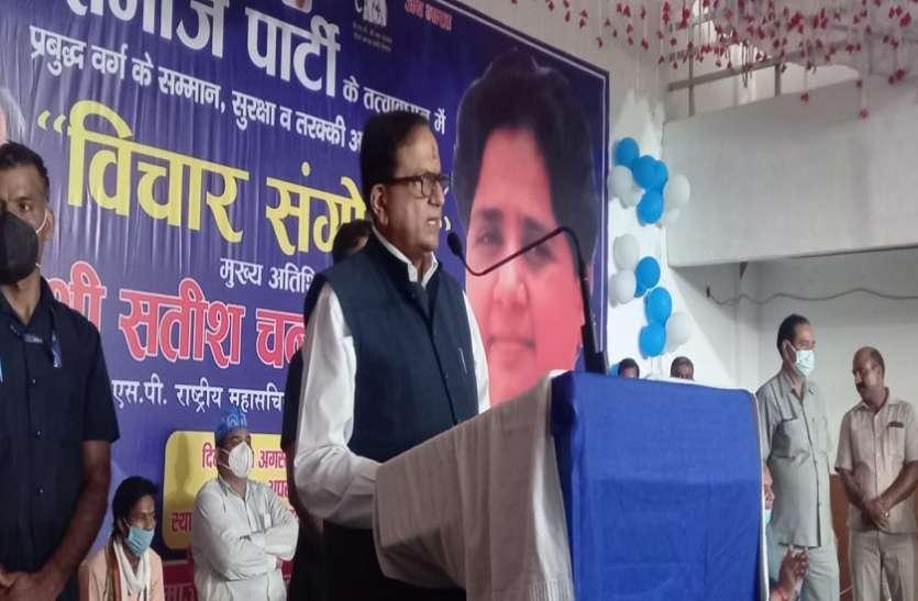 2007 की तरह एक बार फिर से यूपी में बनेगी बसपा की सरकार: सतीश मिश्रा