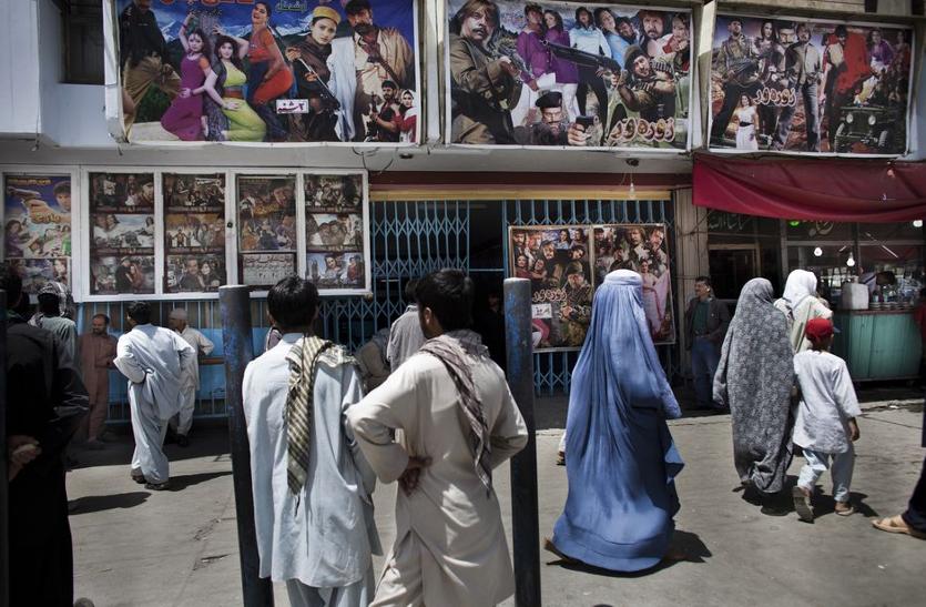 आर्ट एंड कल्चर : सिनेमा को बचा लिया, तो बच जाएगा अफगानिस्तान