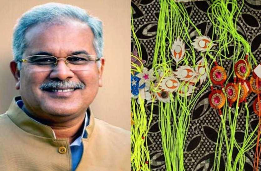 Raksha Bandhan 2021: मुख्यमंत्री की कलाई पर बांधी जाएगी प्राकृतिक रूप से बनाई गई बिहान की राखियां