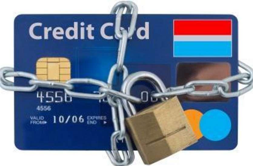 Cyber Fraud: हर तरह के फ्रॉड से बचने के लिए सुरक्षित है कार्ड प्रोटेक्शन प्लान (CPP)