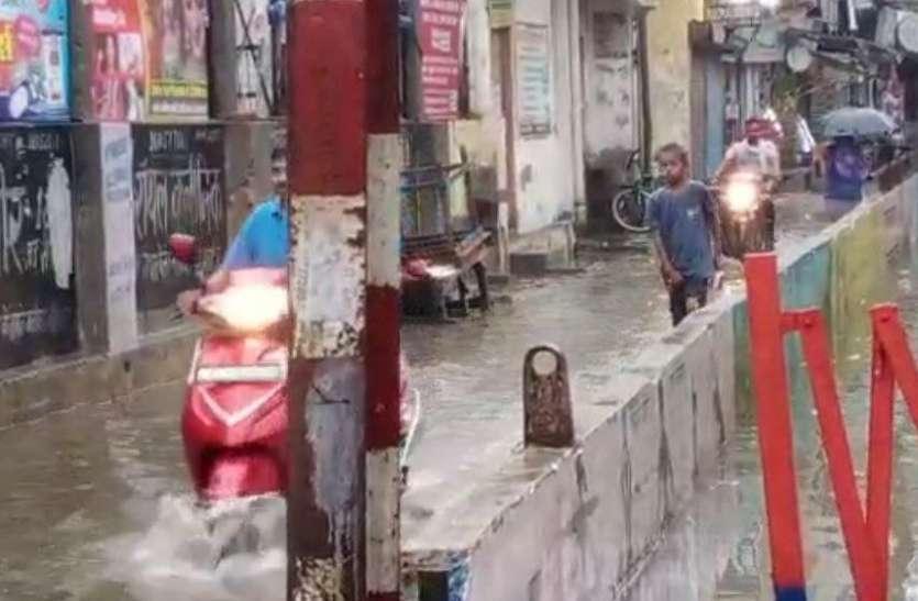 झमाझम बारिश के बाद पूरा शहर पानी से लबालब, लोगों के घर में भी भरा पानी