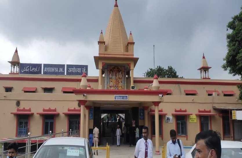 राम नगरी अयोध्या को केंद्र सरकार की एक और बड़ी सौगात अब बुलेट ट्रेन की सफर तय करेंगे यात्री