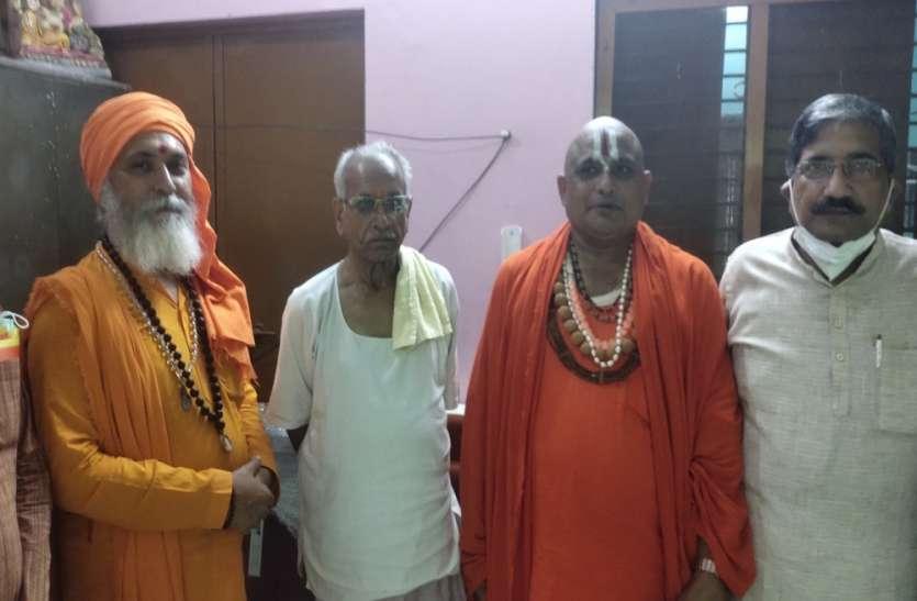 Ram Mandir Ayodhya : देश विदेश में राम मंदिर निर्माण की गाथा सुनाएंगे संत धर्माचार्य