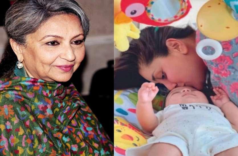 करीना कपूर के दूसरे बेटे के जन्म को हुए छह महीने, लेकिन सास शर्मिला टैगोर ने अभी तक नहीं की मुलाकात