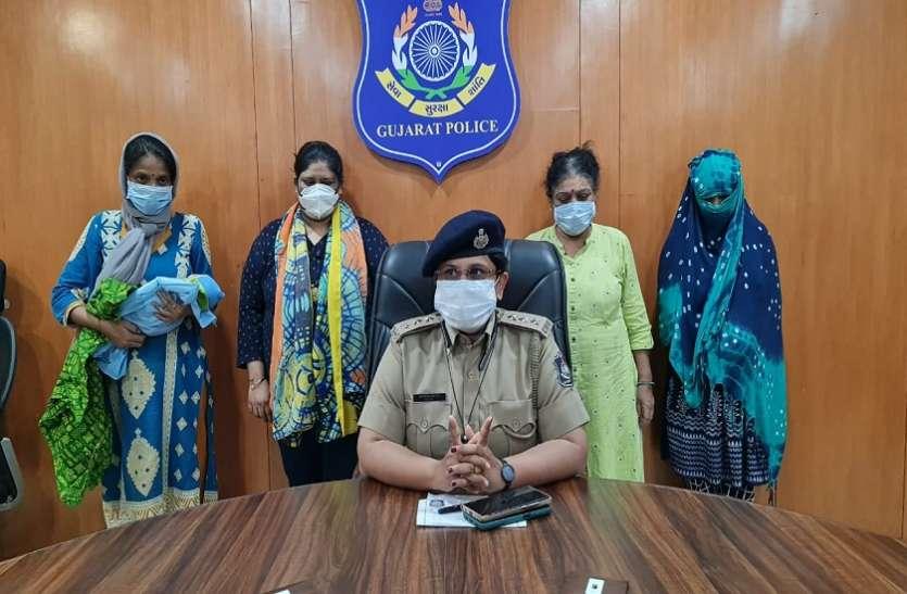Gujarat Hindi News :  मानव तस्करी का पर्दाफाश, तीन महिलाओं ने 6 लाख में किया बच्चे का सौदा