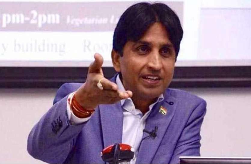 भारत में तालिबान समर्थकों पर अपने अंदाज में भड़के कुमार विश्वास, बोले- ...की जात पहचानी गई