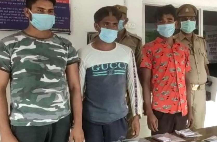 दुकानों से मोबाइल चुराने वाले 3 आरोपी गिरफ्तार, 42 चोरी के मोबाइल बरामद