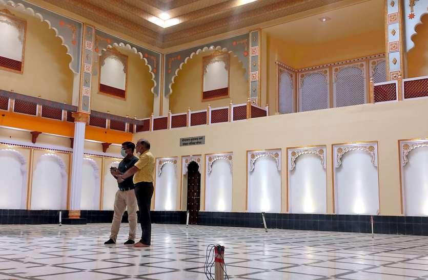 लेकसिटी के नवलखा महल में हाईटेक थियेटर तैयार