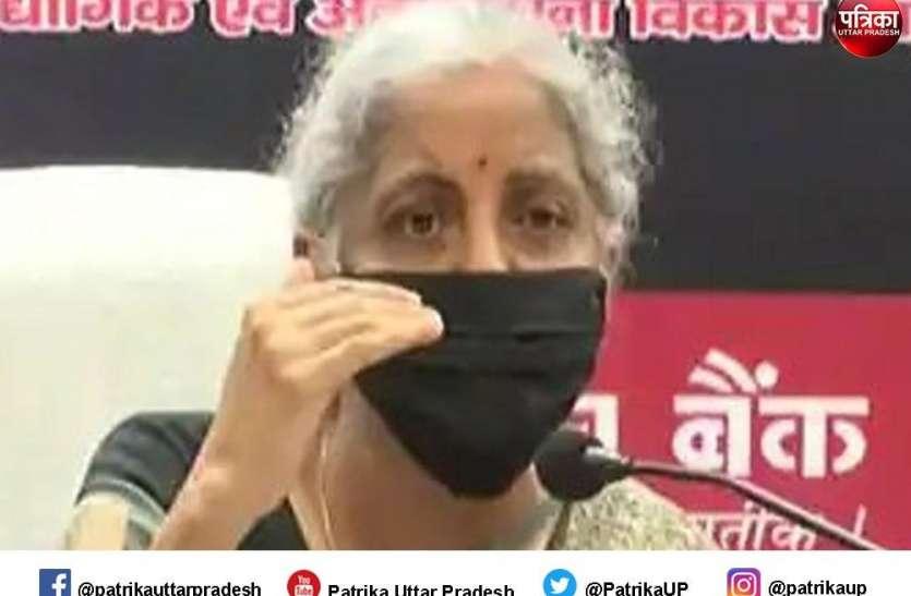 निर्मला सीतारमण ने गंगा एक्सप्रेसवे के लिए जारी किए 5100 करोड़ रुपए, 5 घंटे में लखनऊ से पहुंचेंगे मेरठ