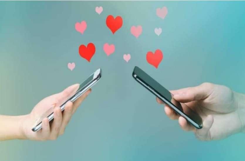 Online dating mistakes: अगर आप भी कर रहे हैं ऑनलाइन डेटिंग तो रहे सावधान!