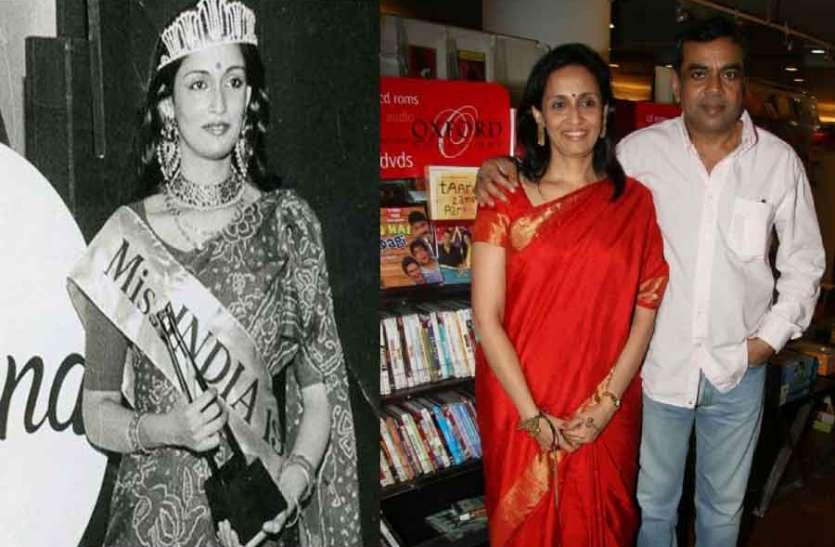 जब इस मिस इंडिया को देख अपना दिल हार बैठे थे बाबु राव, कहा था बेटी किसी की भी हो, बीवी तो मेरी ही बनेगी