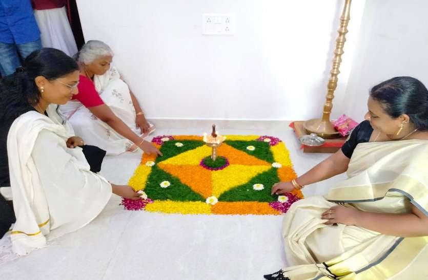 मिनी इंडिया भिलाई में ओणम की धूम, फूलों की रंगोली बनाकर मलयाली समाज के लोगों ने किया राजा बलि का स्वागत