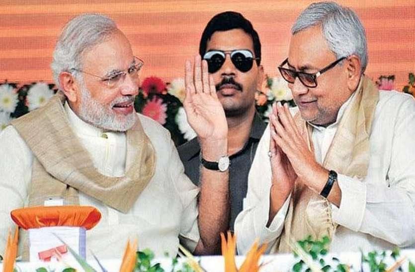 Bihar: सीएम नीतीश कुमार को जातीय जनगणना पर मिला BJP का साथ, 10 पार्टियों के नेता पीएम मोदी से करेंगे मुलाकात