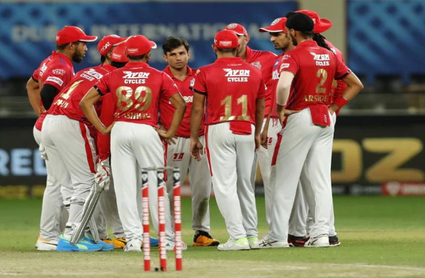 IPL 2021: दूसरे चरण के लिए पंजाब किंग्स की टीम में शामिल हुए नाथन एलिस, दो खिलाड़ी हुए बाहर