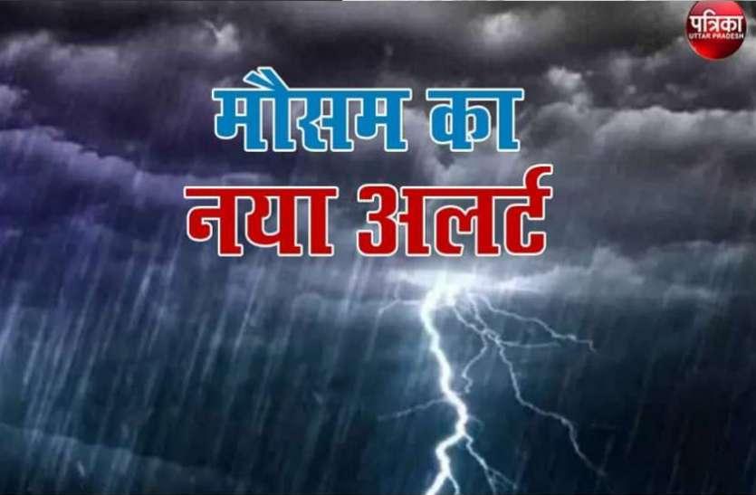 Weather Forecast Today Live Updates: दिल्ली, हरियाणा, यूपी में झमाझम बारिश, जल भराव से यातायात प्रभावित
