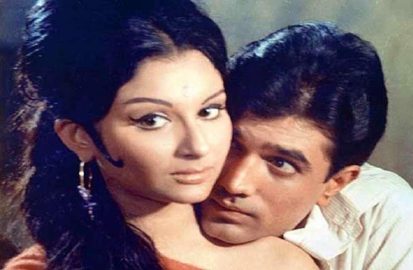जब शर्मिला टैगोर ने बताया राजेश खन्ना के करियर बर्बाद होने का कारण