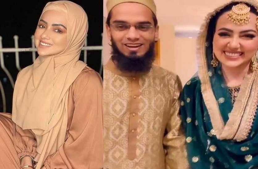 प्यार में धोखा मिलने के बाद सना खान ने की थी आत्महत्या की कोशिश, अब मौलवी से निकाह कर जी रही हैं खुशहाल जिंदगी