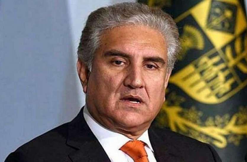 पाकिस्तानी विदेश मंत्री शाह महमूद कुरैशी जाएंगे अफगानिस्तान, तालिबान के पहले अतिथि होंगे