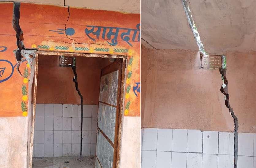 घटिया निर्माण कार्य की खुली पोल, चार माह में सामुदायिक शौचालय हुआ क्षतिग्रस्त