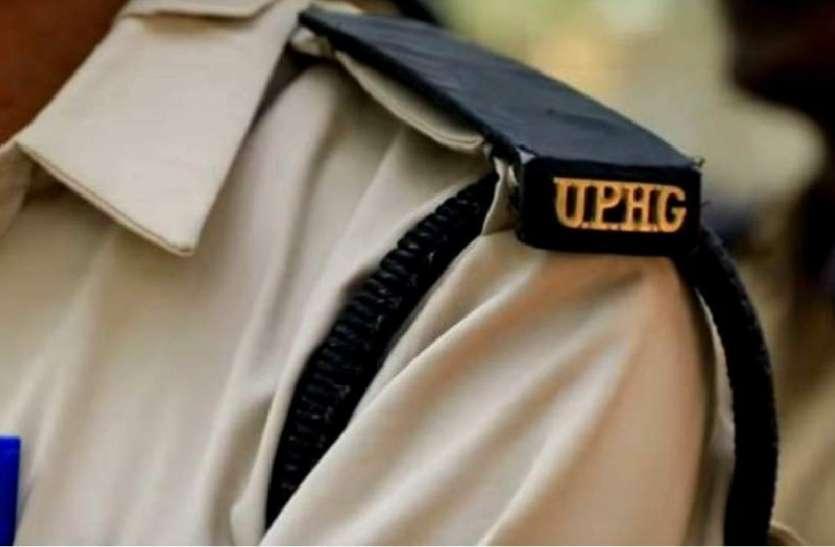 UP Home Guard Recruitment 2021: योगी सरकार भर्ती करने जा रही है 19000 होमगार्ड, मिलेगी अच्छी सैलरी